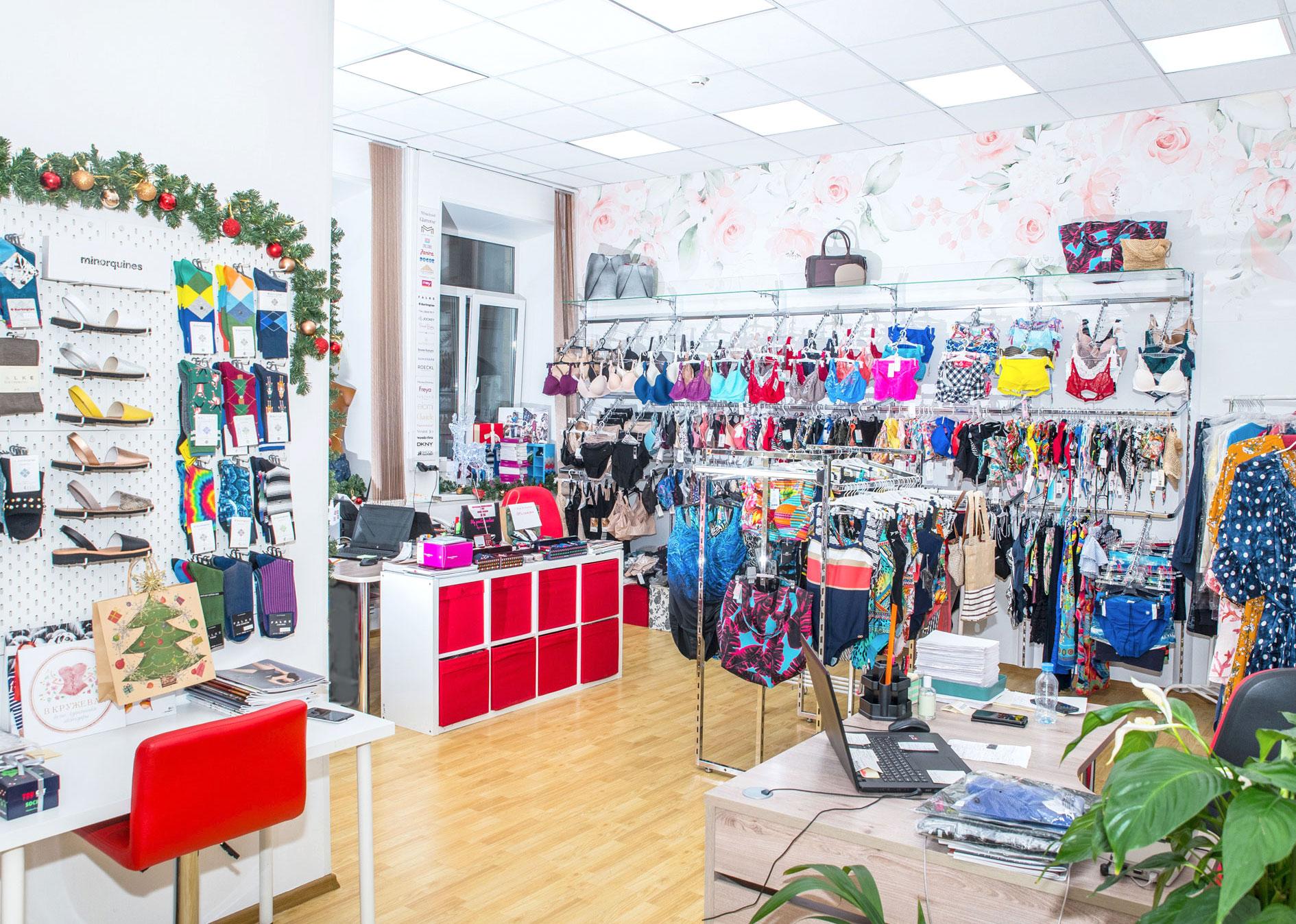 Магазин элитного женского белья в москве самодельные вакуумные самогонные аппараты